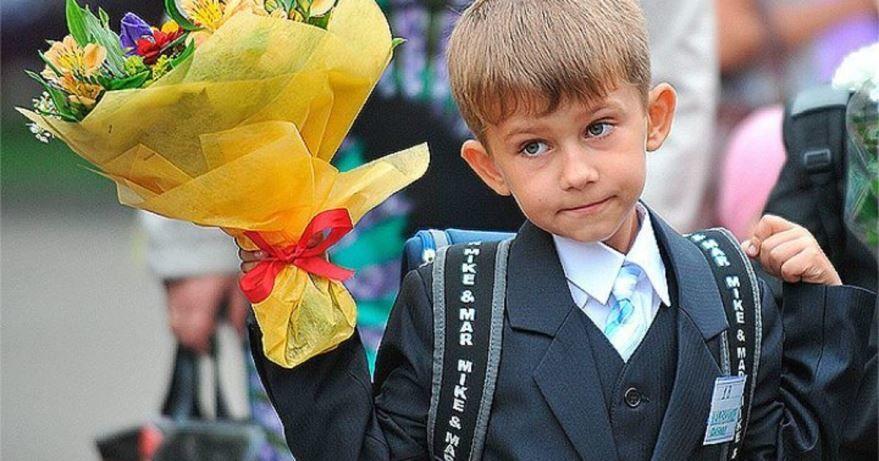 Фото мальчика на 1 сентября