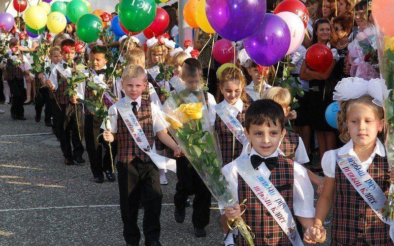 1 сентября, фото школьников