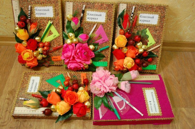 Подарки детям на 1 сентября от учителя