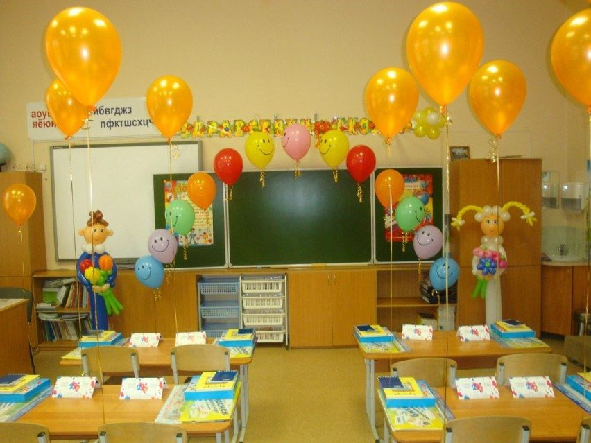 Оформление воздушными шарами на 1 сентября