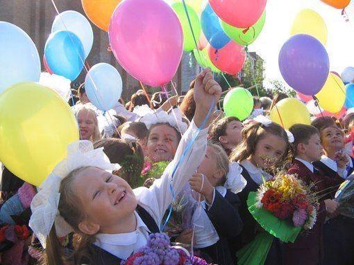 Цвет шаров на 1 сентября, фото