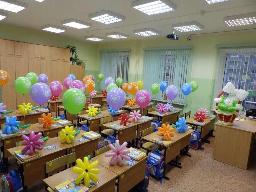 Оформление шарами на 1 сентября