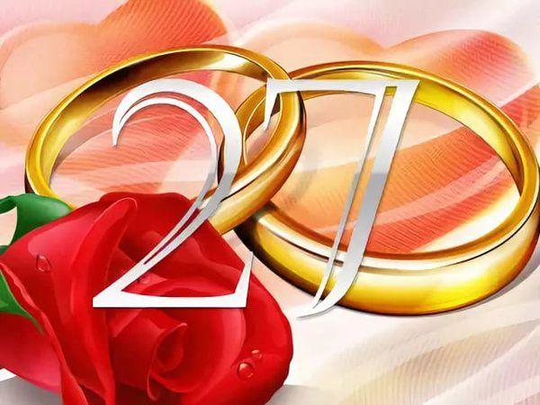Совместно 27 лет Свадьбы