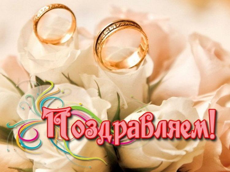 Открытка 32 года совместной Свадьбы