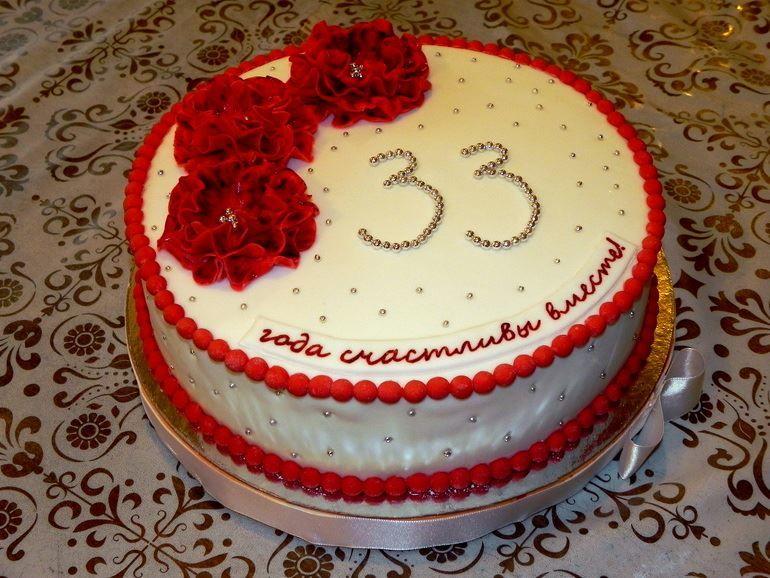 33 года Свадьбы, торт