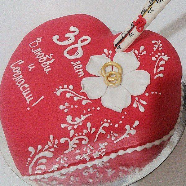 38 лет Свадьбы, торт