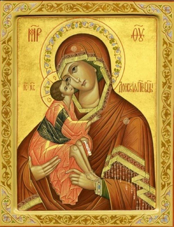 Церковные праздники в сентябре 2021 года - праздник Донской иконы Божией Матери