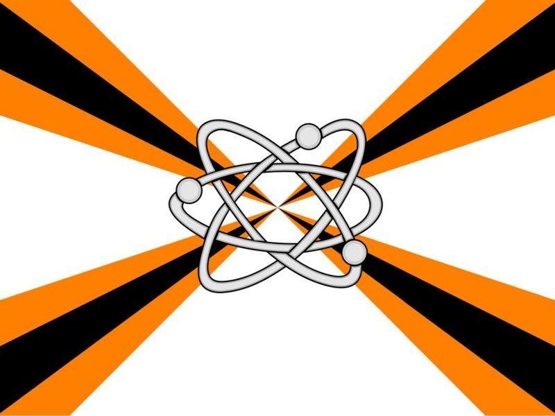 Праздник 4 сентября - день специалиста по ядерному обеспечению