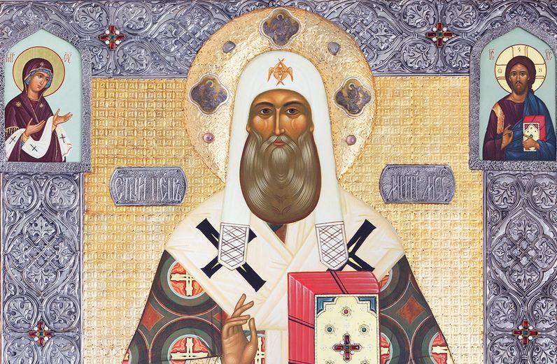 Церковный праздник 6 сентября - день Святителя Петра