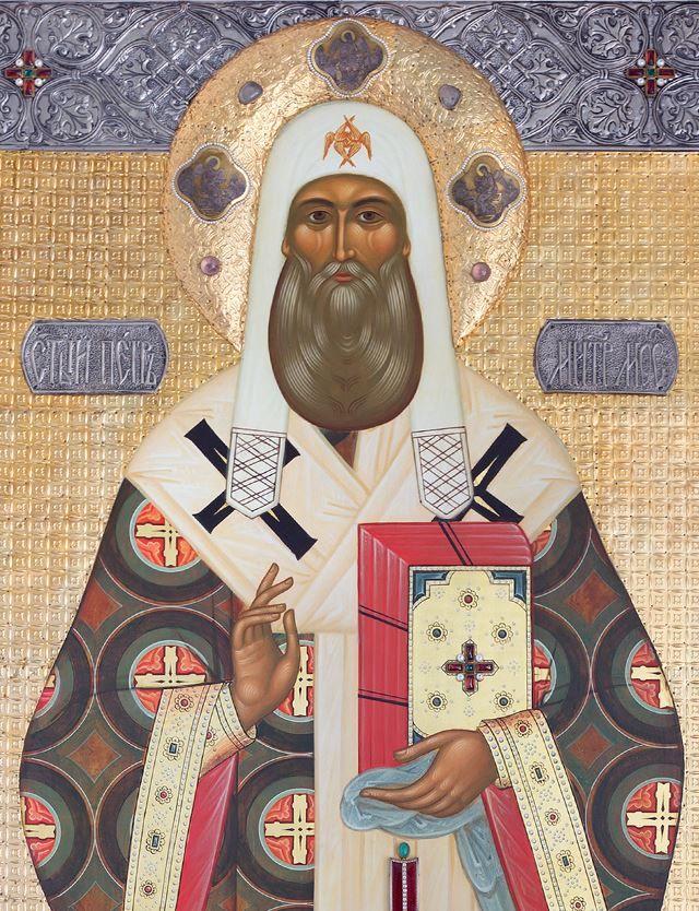 6 сентября 2019 года праздники - день Святителя Петра