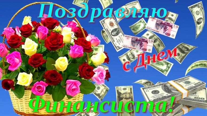 8 сентября 2021 года в России какой праздник?