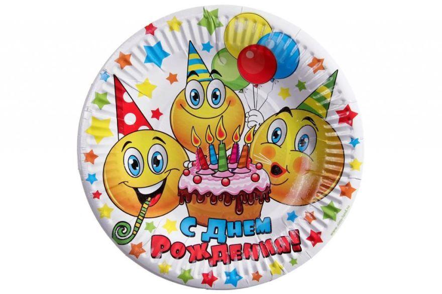 Смайлики с днем рождения
