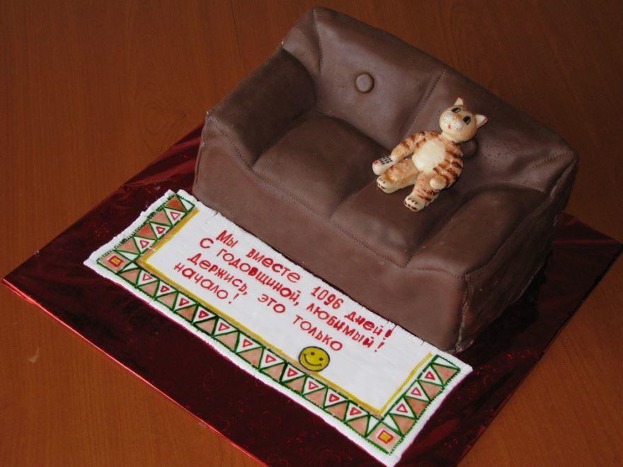 Подарок друзьям на годовщину Свадьбы