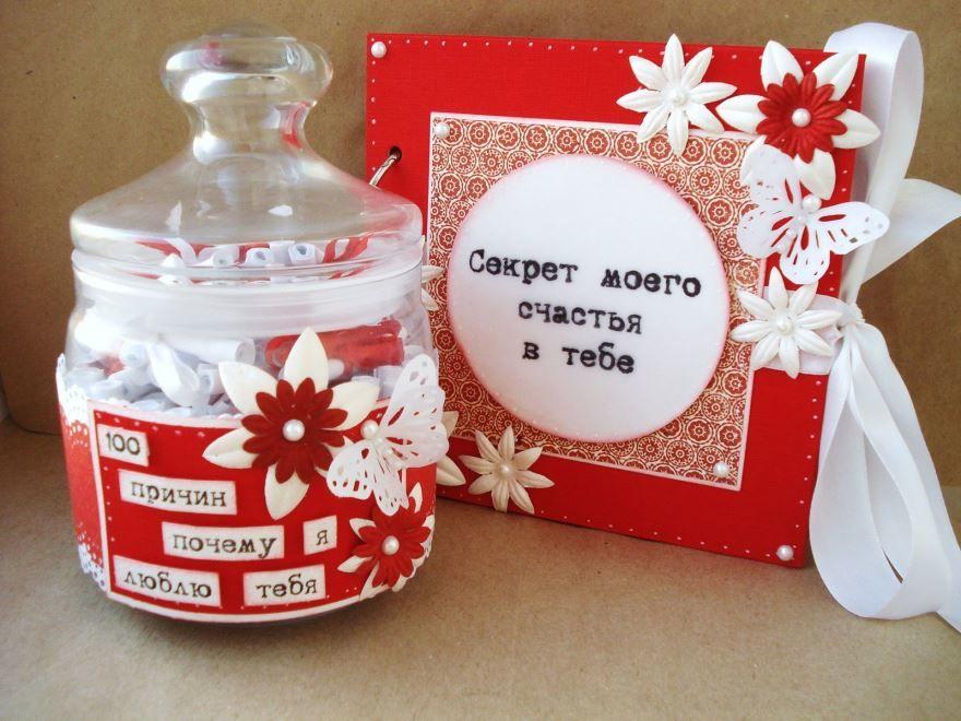 Идеи подарков мужу, сделанные своими руками