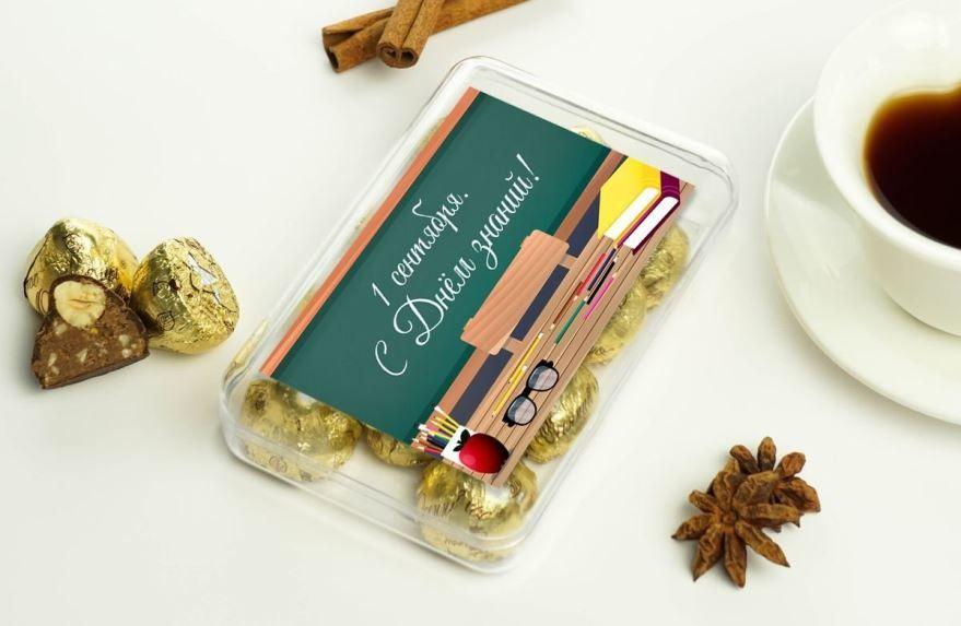 Подарок на день учителя, коробка конфет