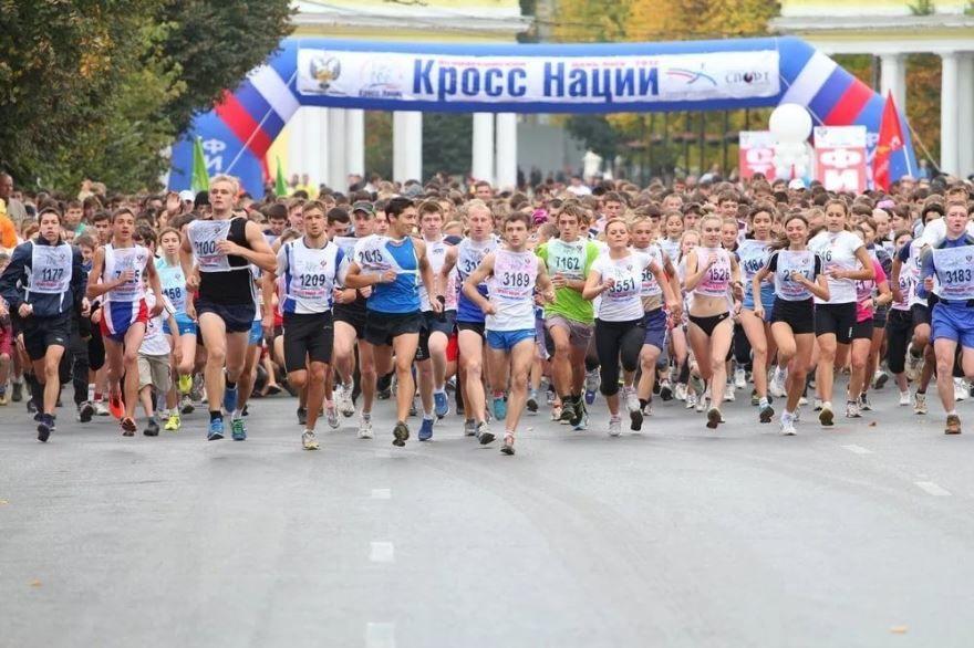 Какой праздник 25 сентября в 2019 году, в России?