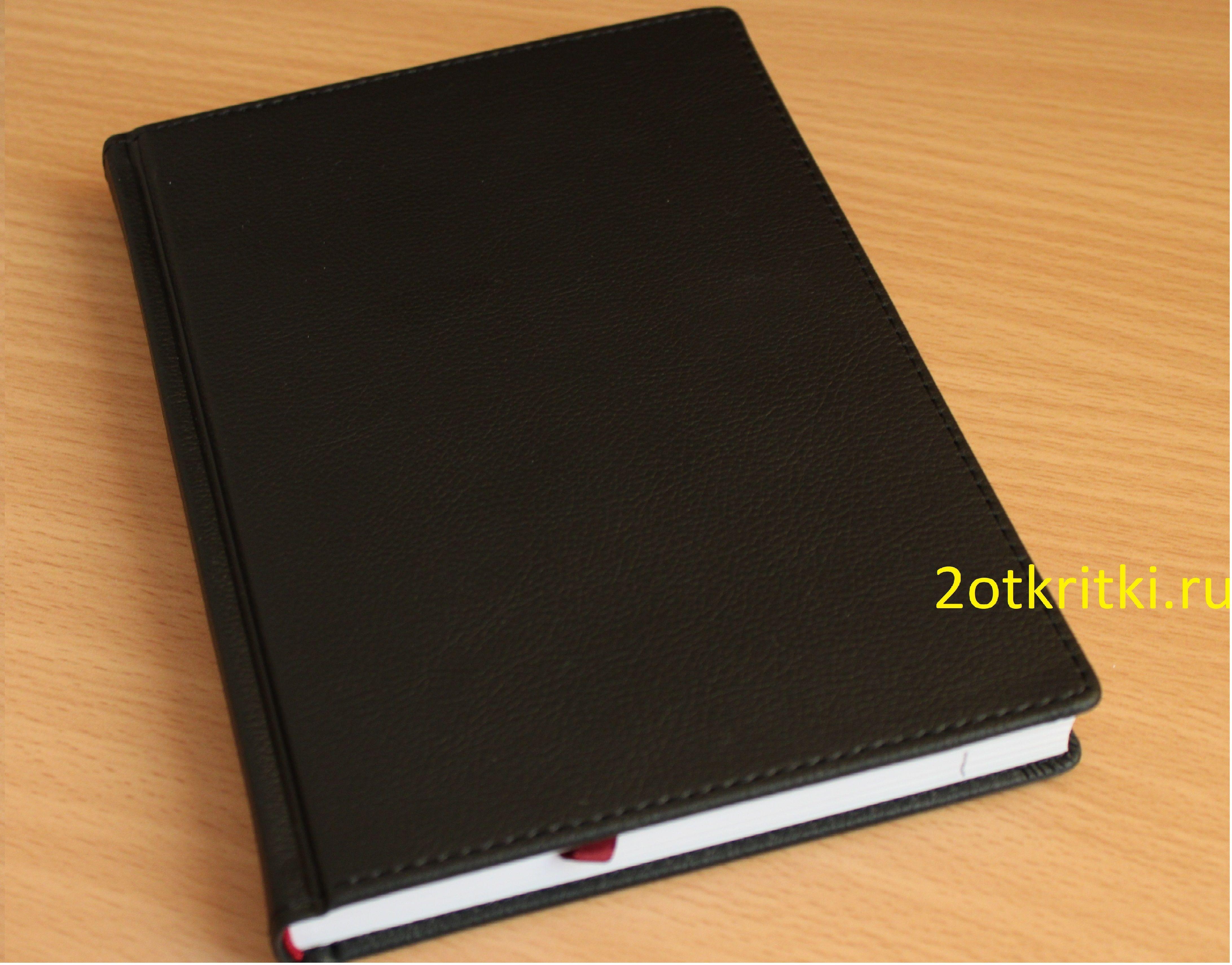 Идея подарка на Новый год - записная книжка