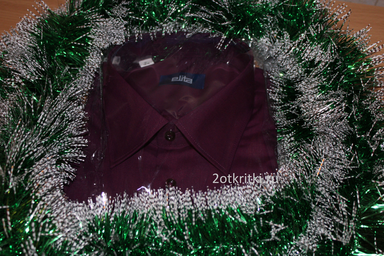 Подарок на Новый год сыну - рубашка