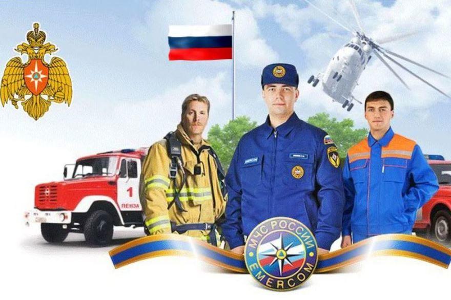 День гражданской обороны МЧС какого числа в России, в 2021 году?
