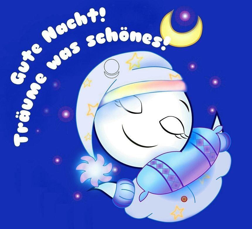 Пожелание доброй ночи, красивая картинка