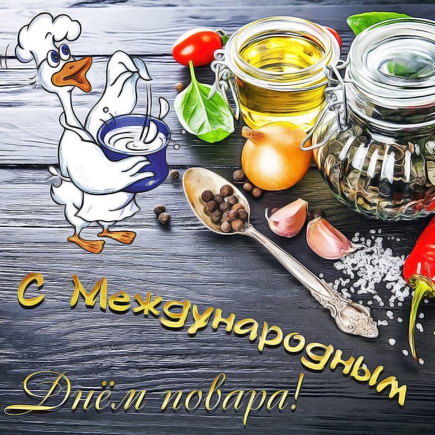 Какого числа в России день повара?