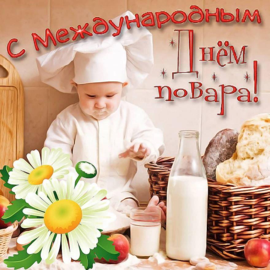 День повара какого числа в России?