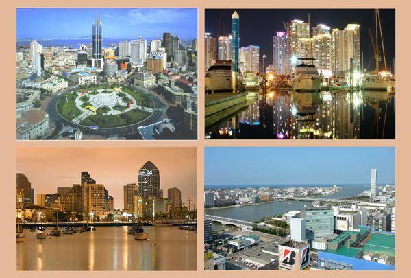 Всемирный день городов, фото