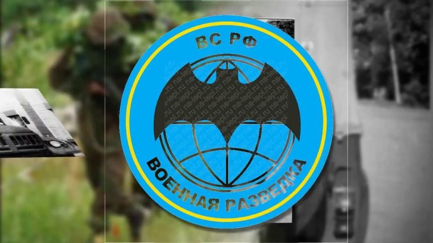 День военной разведки - 5 ноября