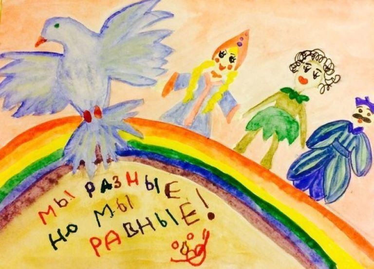 День народного единства, детские рисунки