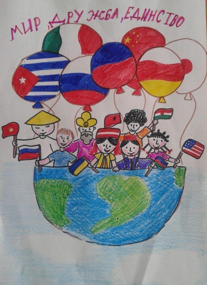 Рисунки ко дню народного единства, карандашом