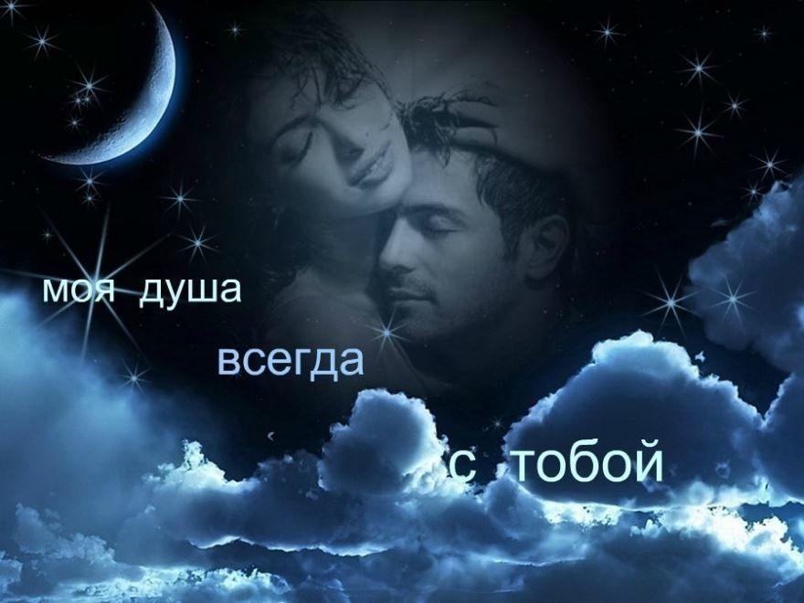 Добрый вечер любимой девушке, картинка