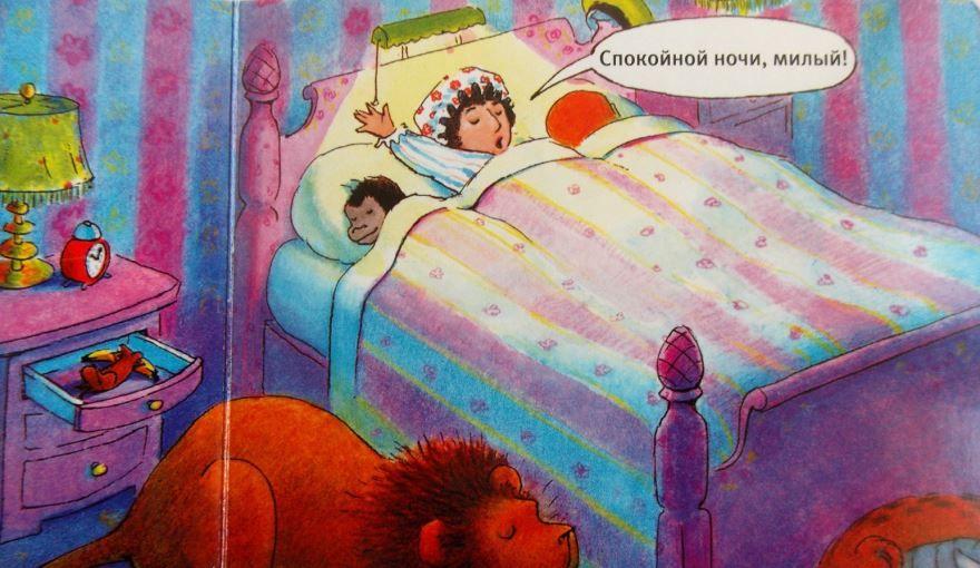Необычная картинка с надписью - Спокойной ночи