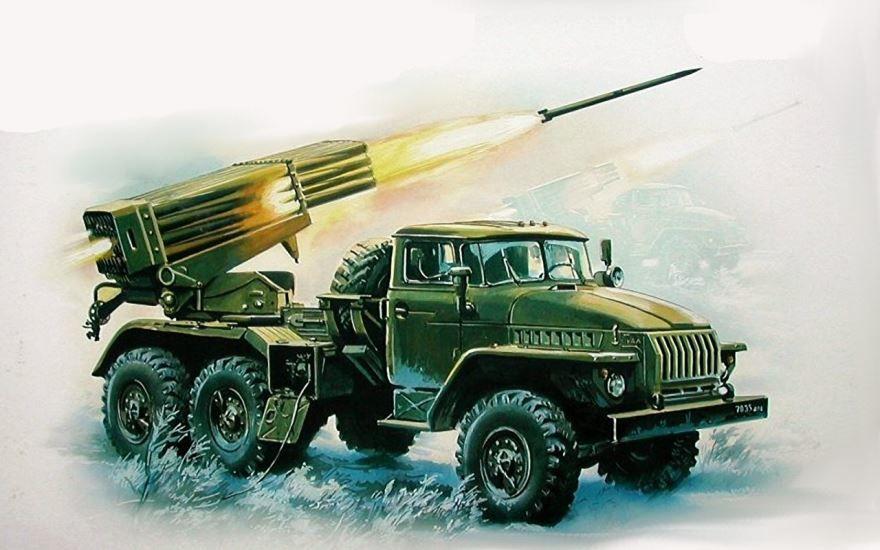 Картинка с днем артиллерии и ракетных войск