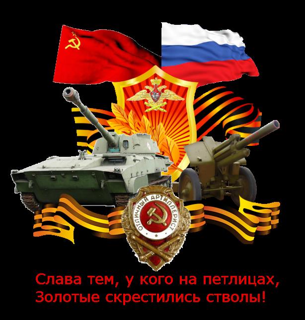 День артиллерии в 2020 году - 19 ноября