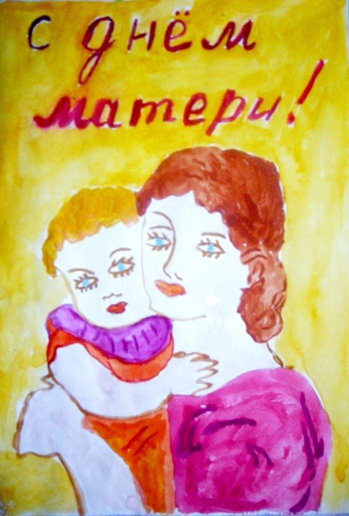 Рисунки ко дню матери