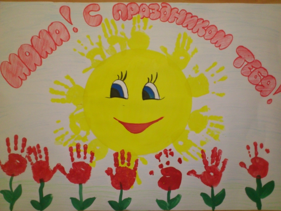 Рисунки на день матери в детском саду