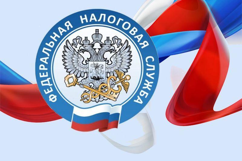 21 ноября - день налоговых органов России