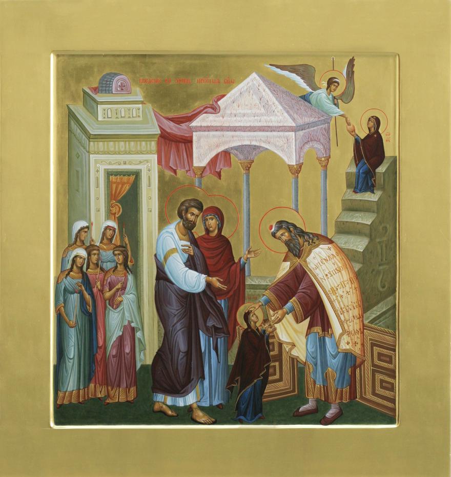 21 ноября праздник - Введение во храм Пресвятой Богородицы