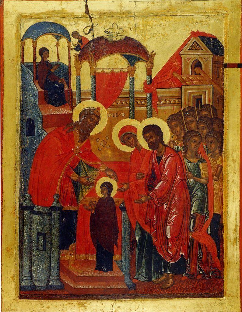 Введение во храм Пресвятой Богородицы церковный праздник