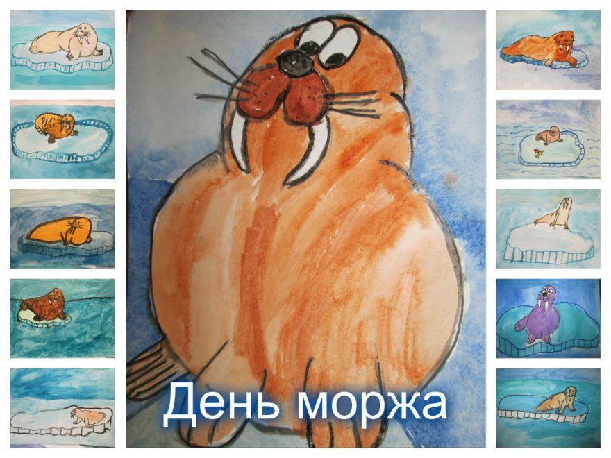 Прикольная картинка день моржа