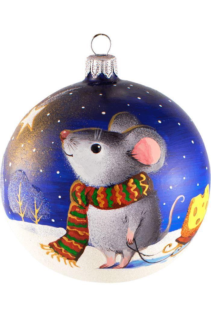 Красивый Новогодний шар с символом года мышкой