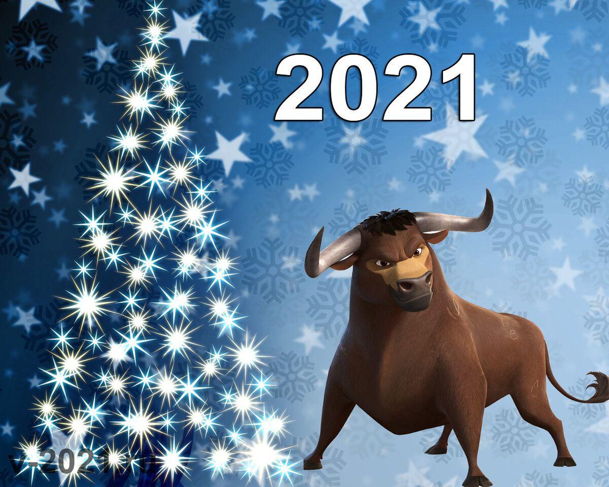 Новый год 2021 - год быка
