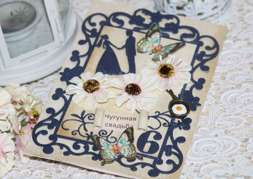 6 лет Свадьбы как называется? Чугунная Свадьба
