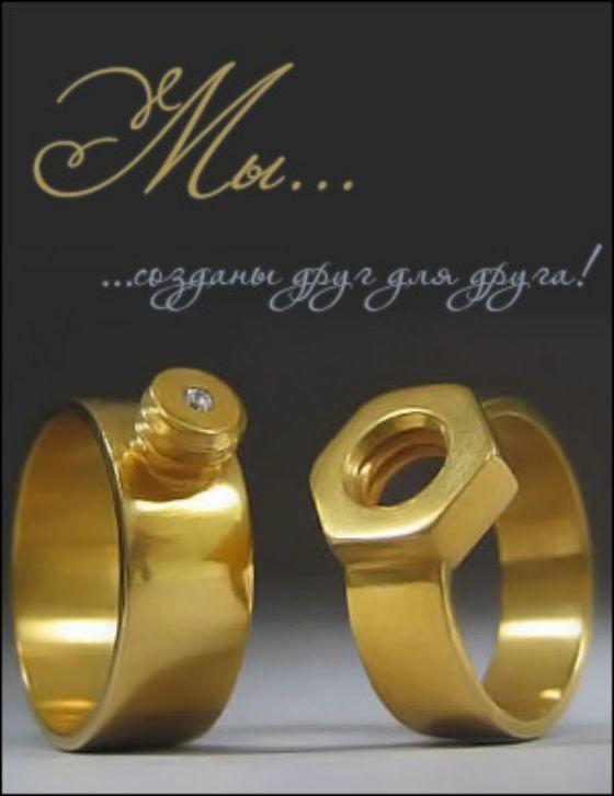 Скачать 6 лет Свадьбы картинки бесплатно