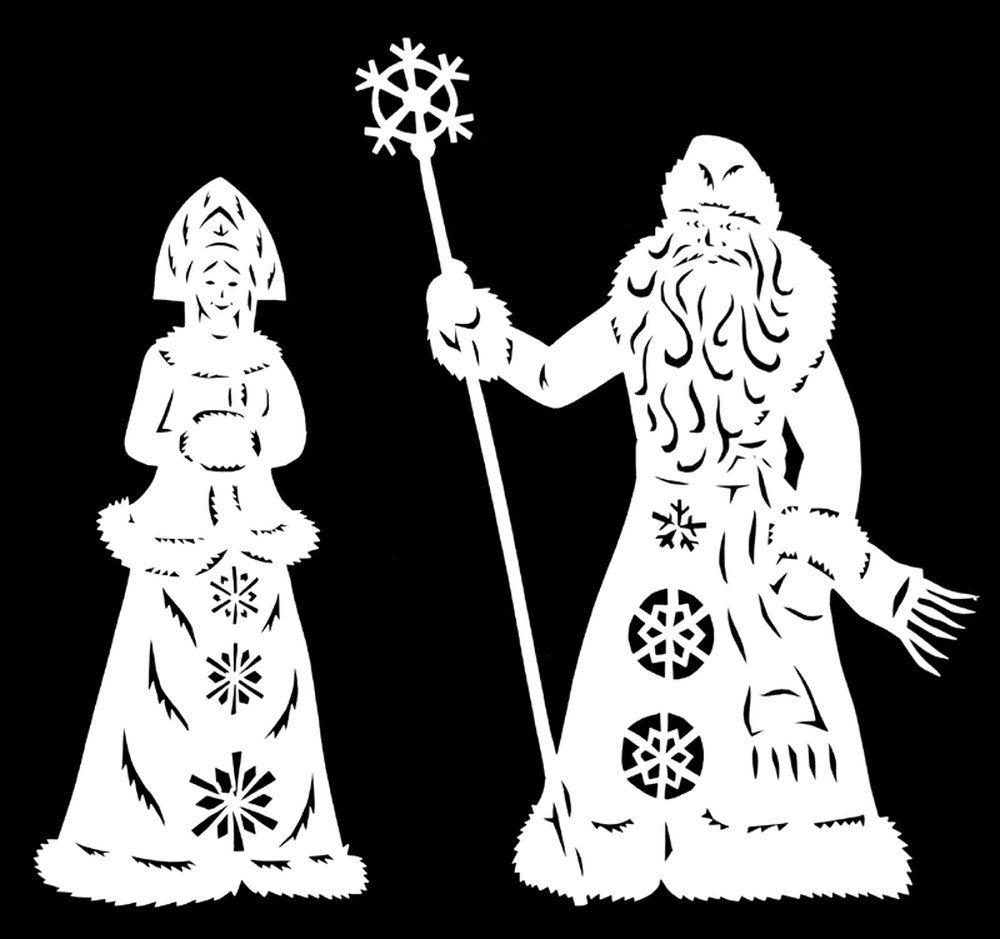 Трафареты на Новый год 2021 - Дед Мороз и Снегурочка