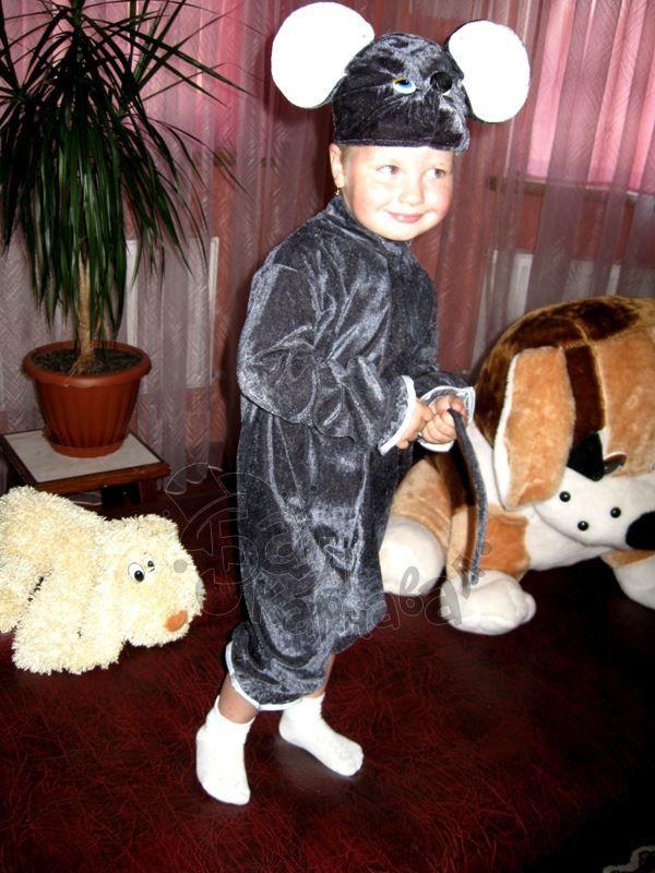 Костюм мышонка для мальчика на Новый год