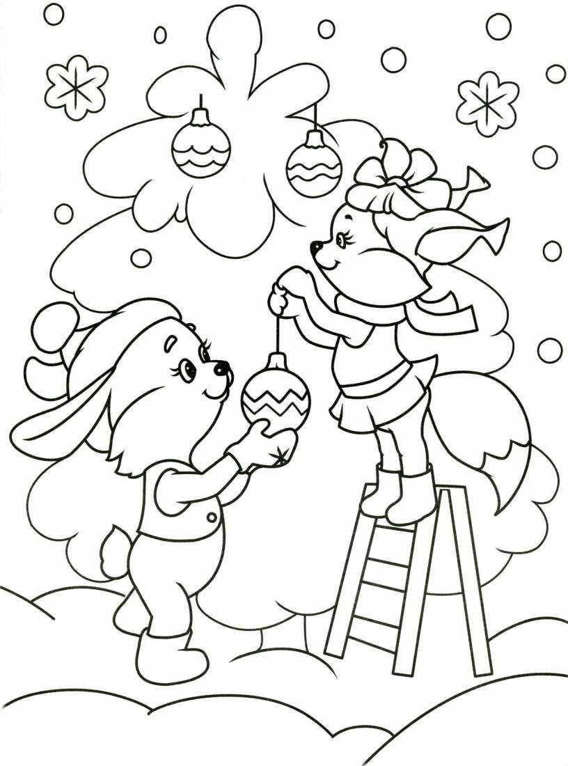 Бесплатные раскраски Новый год