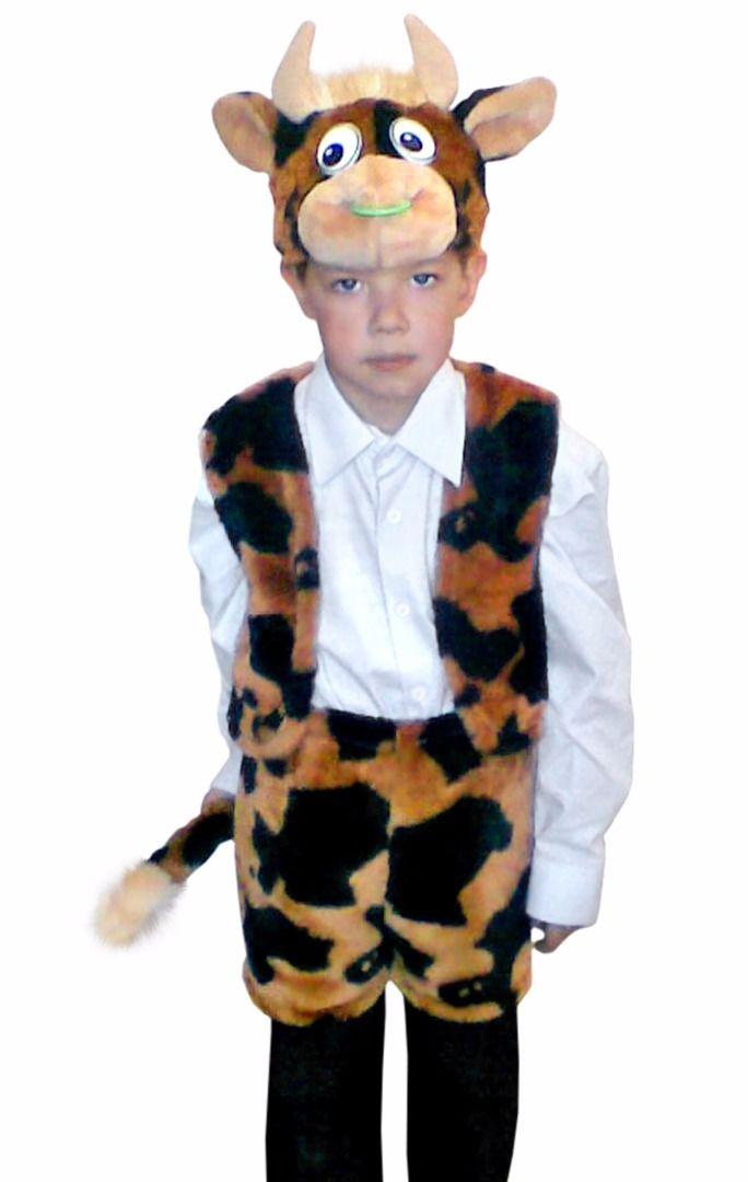 Новогодний костюм быка для мальчика