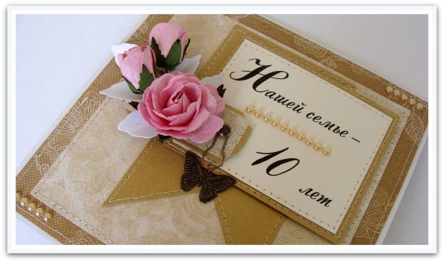 10 лет Свадьбы картинки красивые
