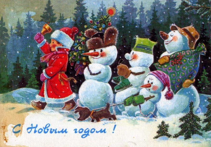 Красивые советские открытки с Новым годом